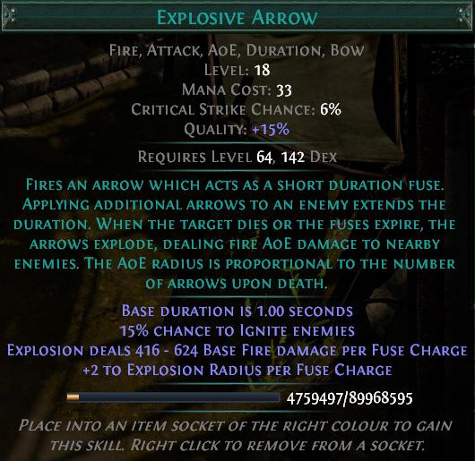skill-explosivearrow