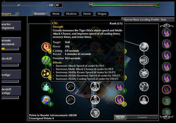 EQ2's Alternate Advancement system is quite extensive.